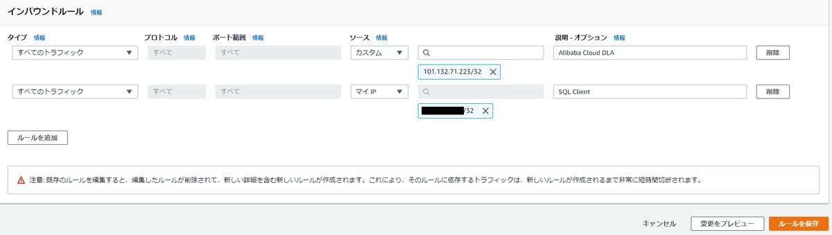 f:id:sbc_suzuki10:20200702192130p:plain