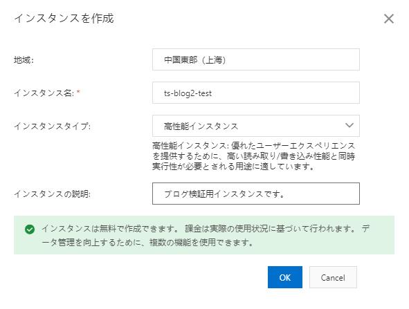 f:id:sbc_suzuki10:20200703174354p:plain