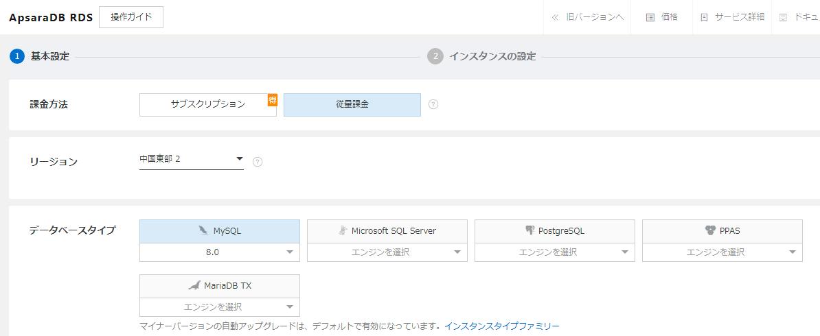 f:id:sbc_suzuki10:20200706153243p:plain