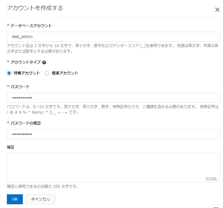 f:id:sbc_suzuki10:20200706153509p:plain