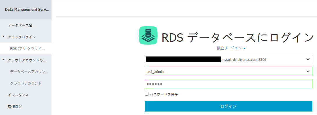 f:id:sbc_suzuki10:20200706153752p:plain