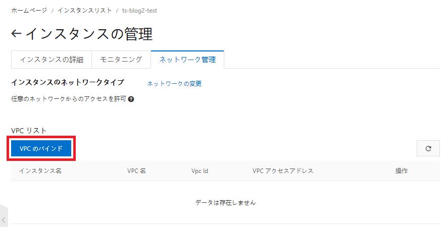 f:id:sbc_suzuki10:20200706193703p:plain