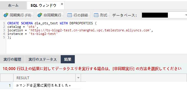 f:id:sbc_suzuki10:20200706193911p:plain