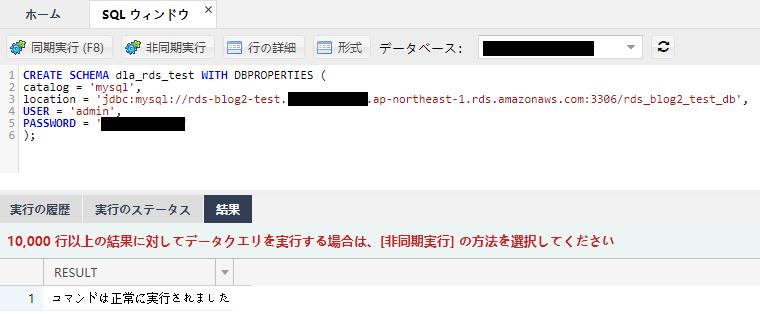 f:id:sbc_suzuki10:20200707110007p:plain