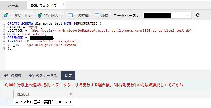 f:id:sbc_suzuki10:20200707110022p:plain