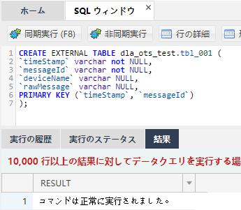 f:id:sbc_suzuki10:20200707155034p:plain