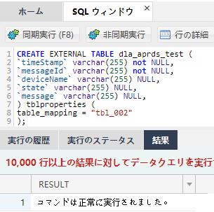 f:id:sbc_suzuki10:20200707155048p:plain