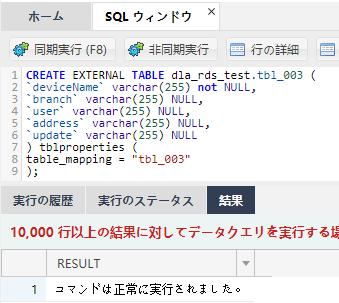 f:id:sbc_suzuki10:20200707155059p:plain