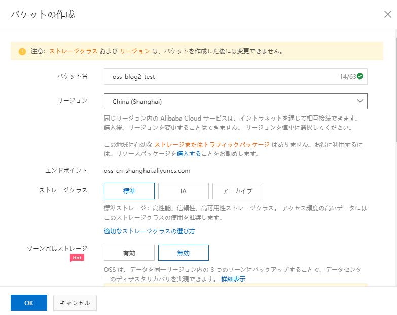 f:id:sbc_suzuki10:20200707184201p:plain