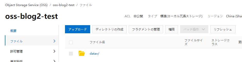 f:id:sbc_suzuki10:20200707184215p:plain