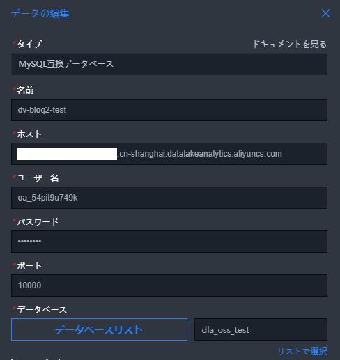 f:id:sbc_suzuki10:20200708154814p:plain