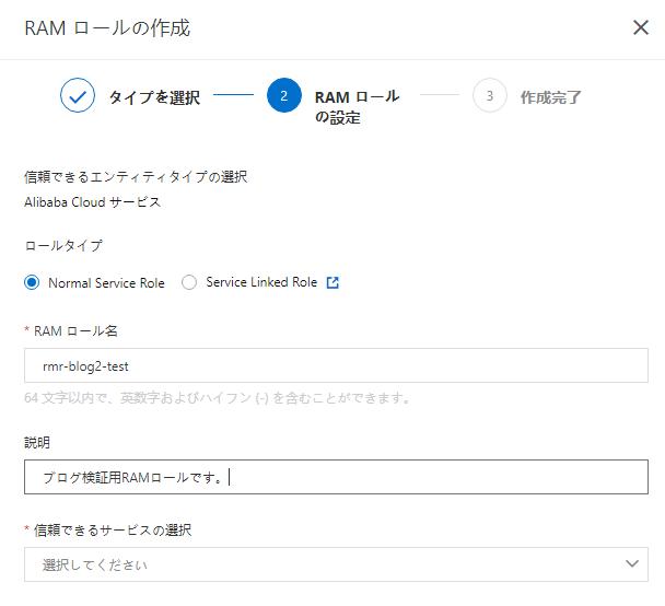 f:id:sbc_suzuki10:20200708181100p:plain