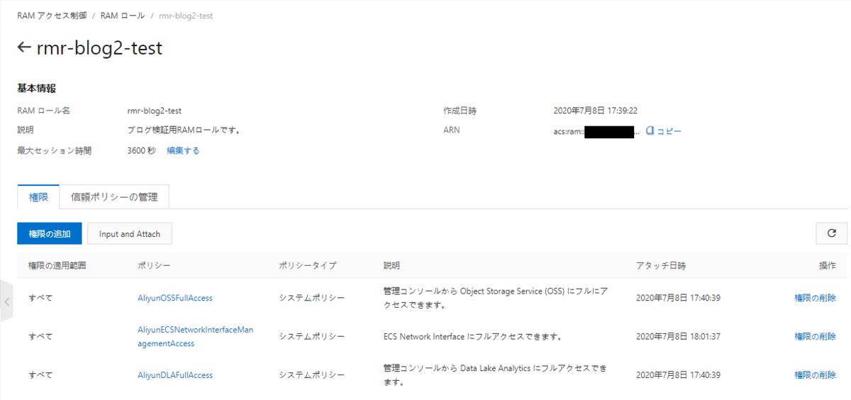 f:id:sbc_suzuki10:20200708181114p:plain