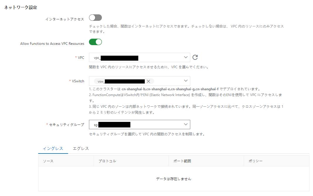 f:id:sbc_suzuki10:20200708181639p:plain