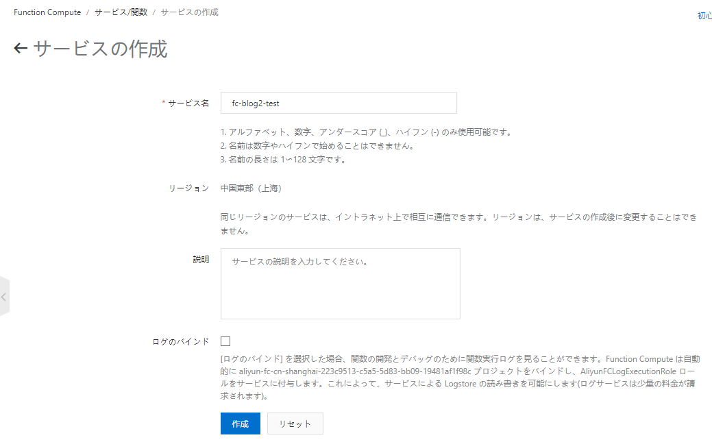 f:id:sbc_suzuki10:20200708181806p:plain