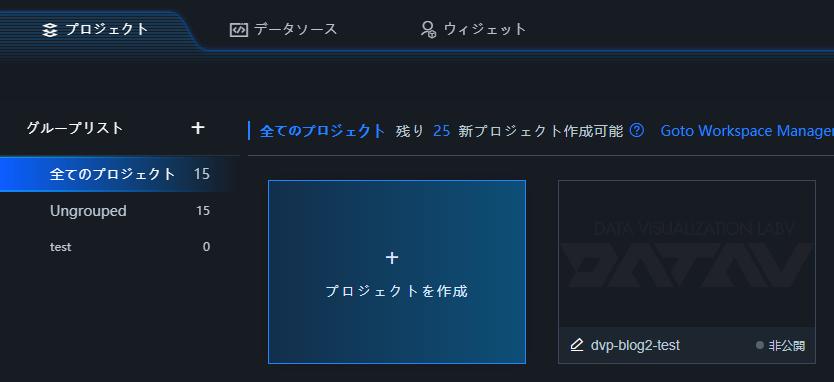 f:id:sbc_suzuki10:20200708191839p:plain
