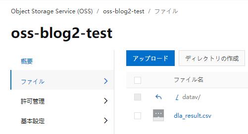f:id:sbc_suzuki10:20200709104328p:plain