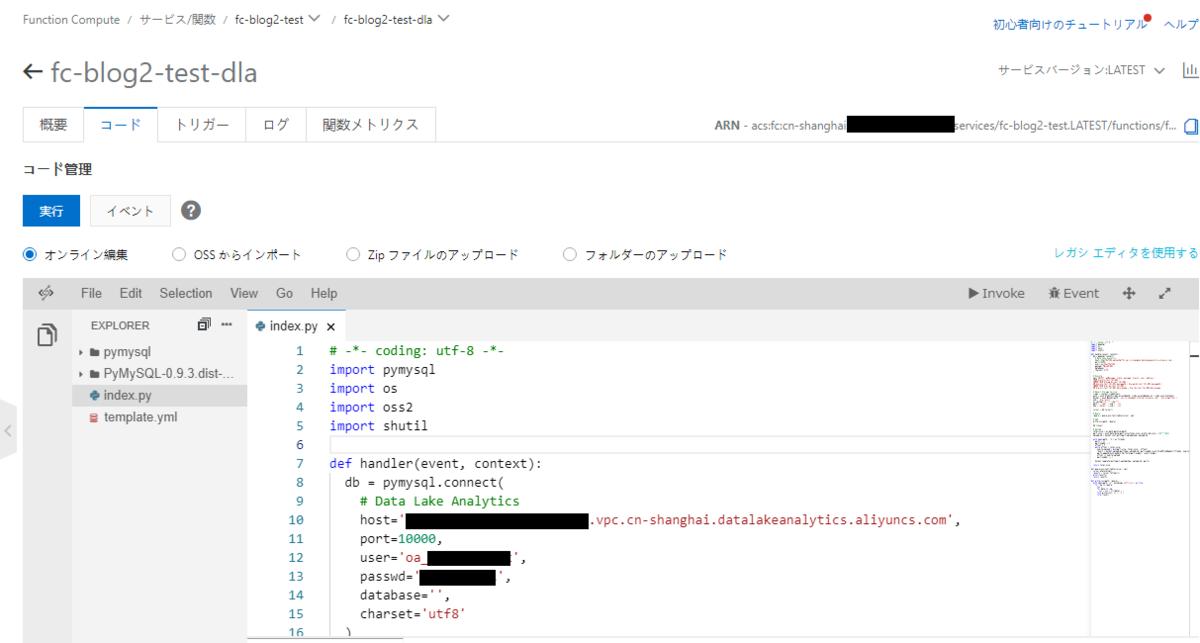 f:id:sbc_suzuki10:20200709110341p:plain