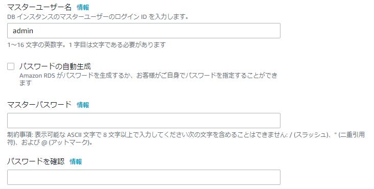 f:id:sbc_suzuki10:20200709125543p:plain