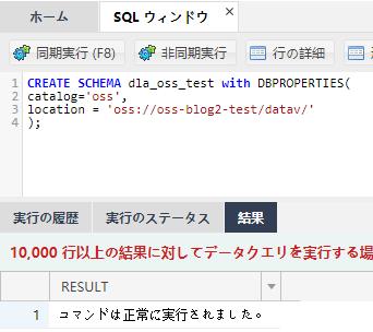 f:id:sbc_suzuki10:20200709133523p:plain