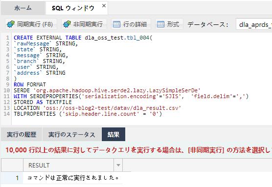 f:id:sbc_suzuki10:20200709133609p:plain