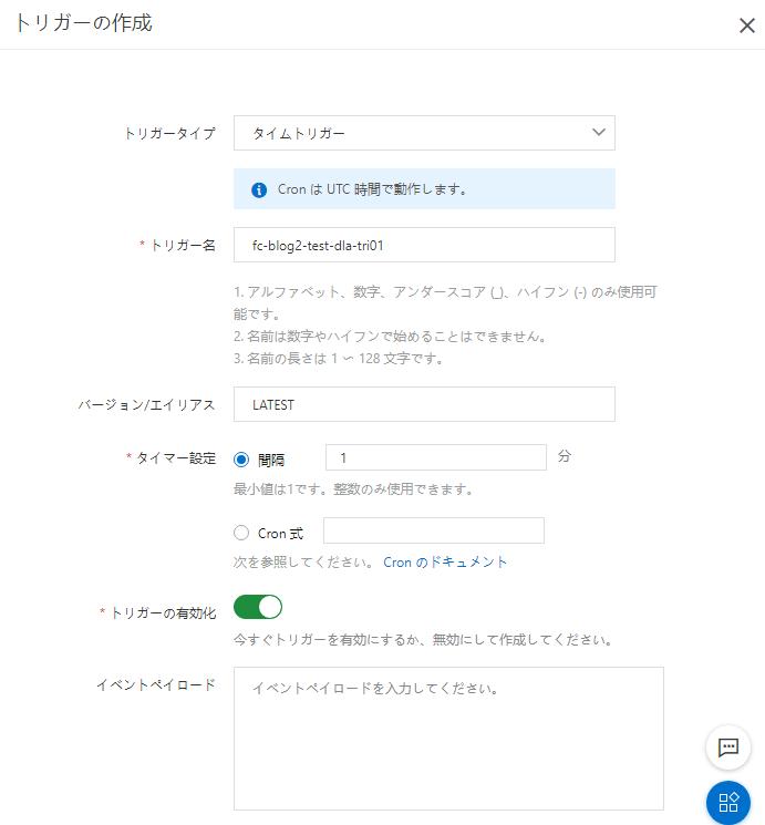 f:id:sbc_suzuki10:20200709151338p:plain