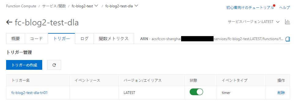 f:id:sbc_suzuki10:20200709151353p:plain