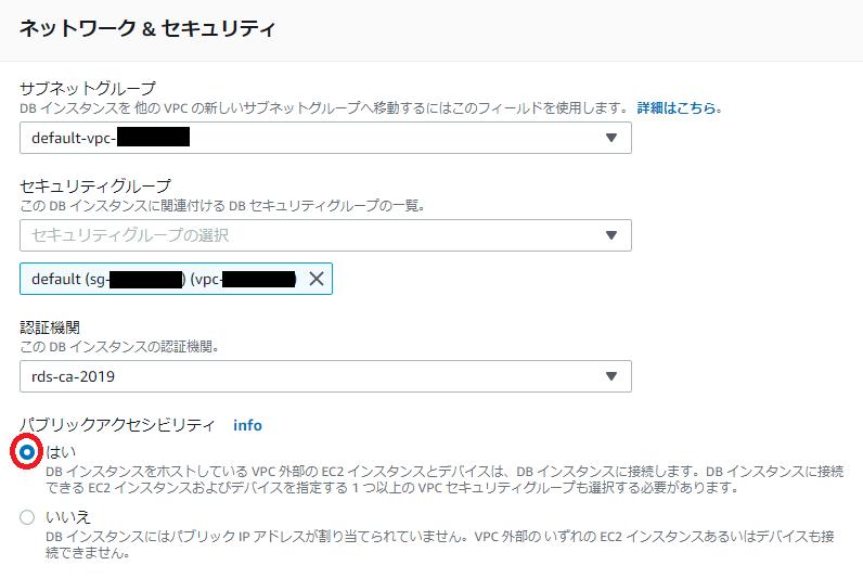 f:id:sbc_suzuki10:20200709162501p:plain