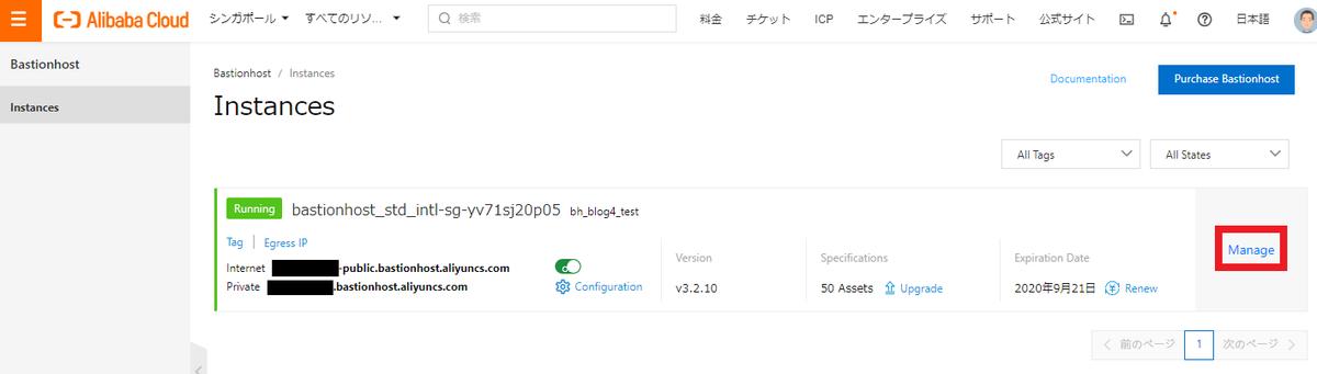 f:id:sbc_suzuki10:20200821003503p:plain