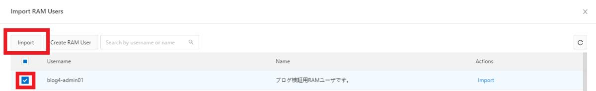 f:id:sbc_suzuki10:20200821160731p:plain