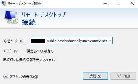 f:id:sbc_suzuki10:20200827145342p:plain