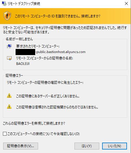 f:id:sbc_suzuki10:20200827145428p:plain