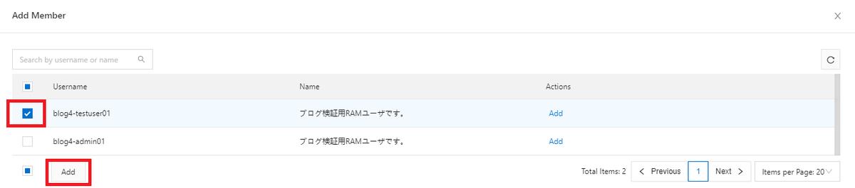 f:id:sbc_suzuki10:20200828181430p:plain