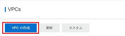 f:id:sbc_takahashi:20191024120100p:plain