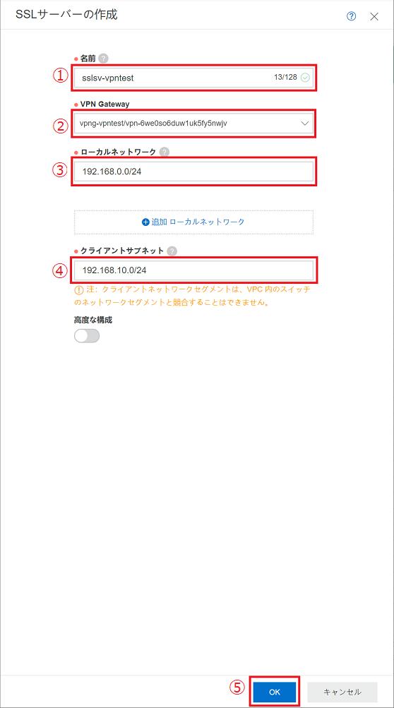 f:id:sbc_takahashi:20191024131446p:plain