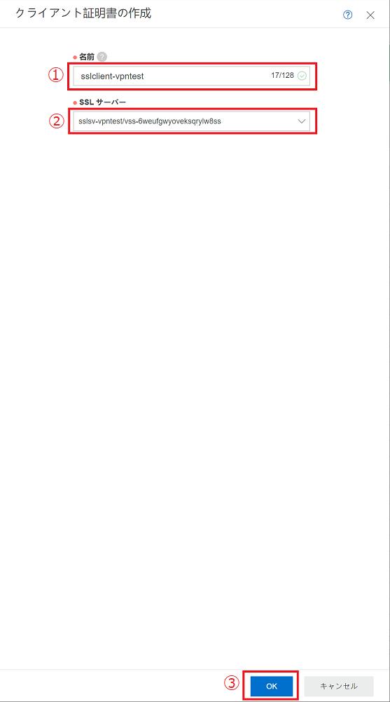 f:id:sbc_takahashi:20191024131625p:plain