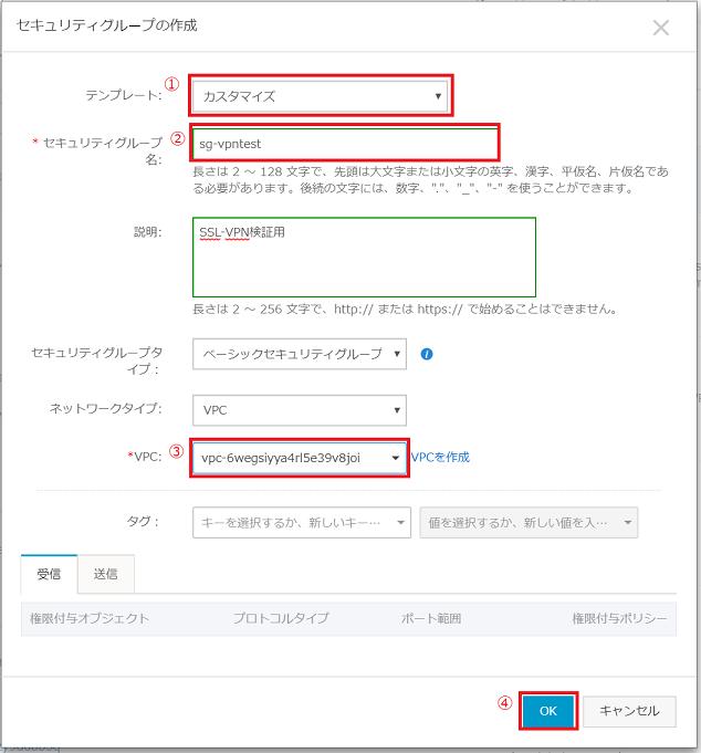 f:id:sbc_takahashi:20191024151128p:plain
