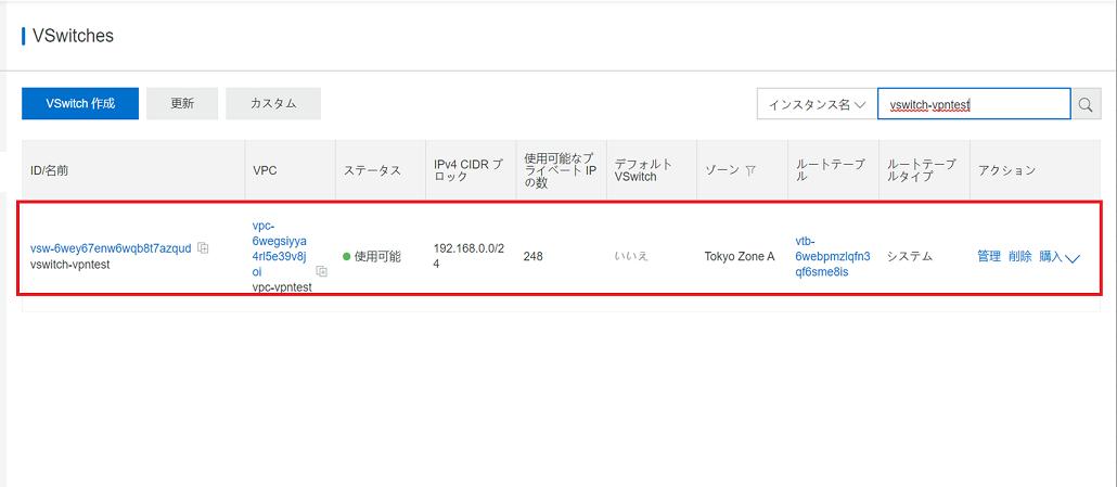 f:id:sbc_takahashi:20191024180152p:plain
