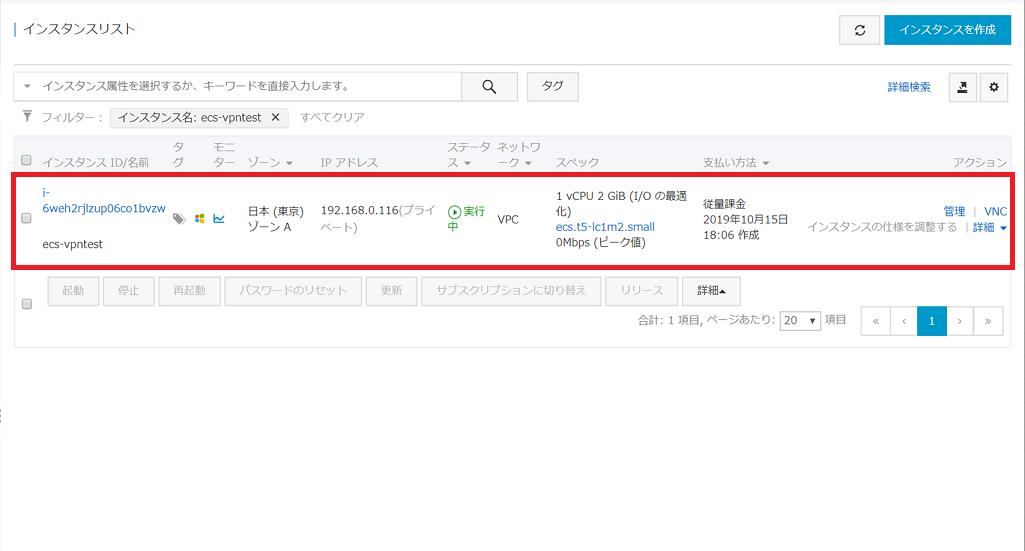 f:id:sbc_takahashi:20191024180339p:plain