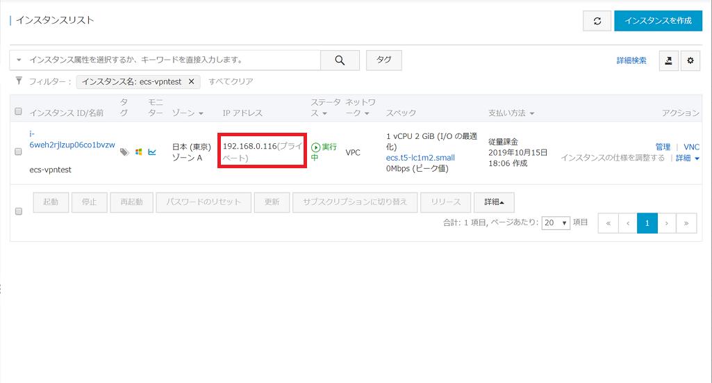 f:id:sbc_takahashi:20191024180619p:plain