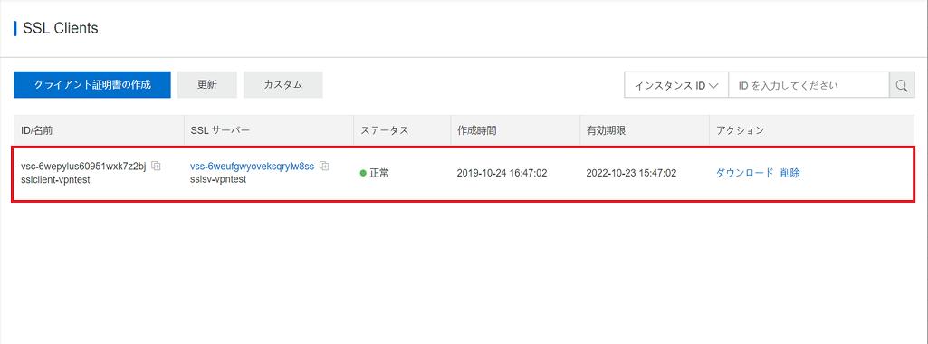 f:id:sbc_takahashi:20191024180851p:plain