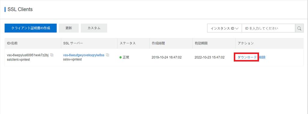 f:id:sbc_takahashi:20191024181026p:plain