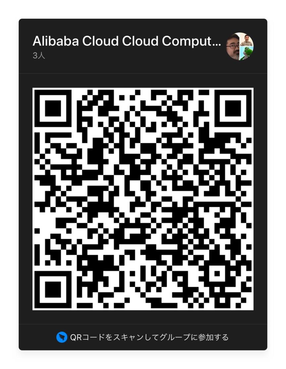 f:id:sbc_terao:20200413221306p:plain