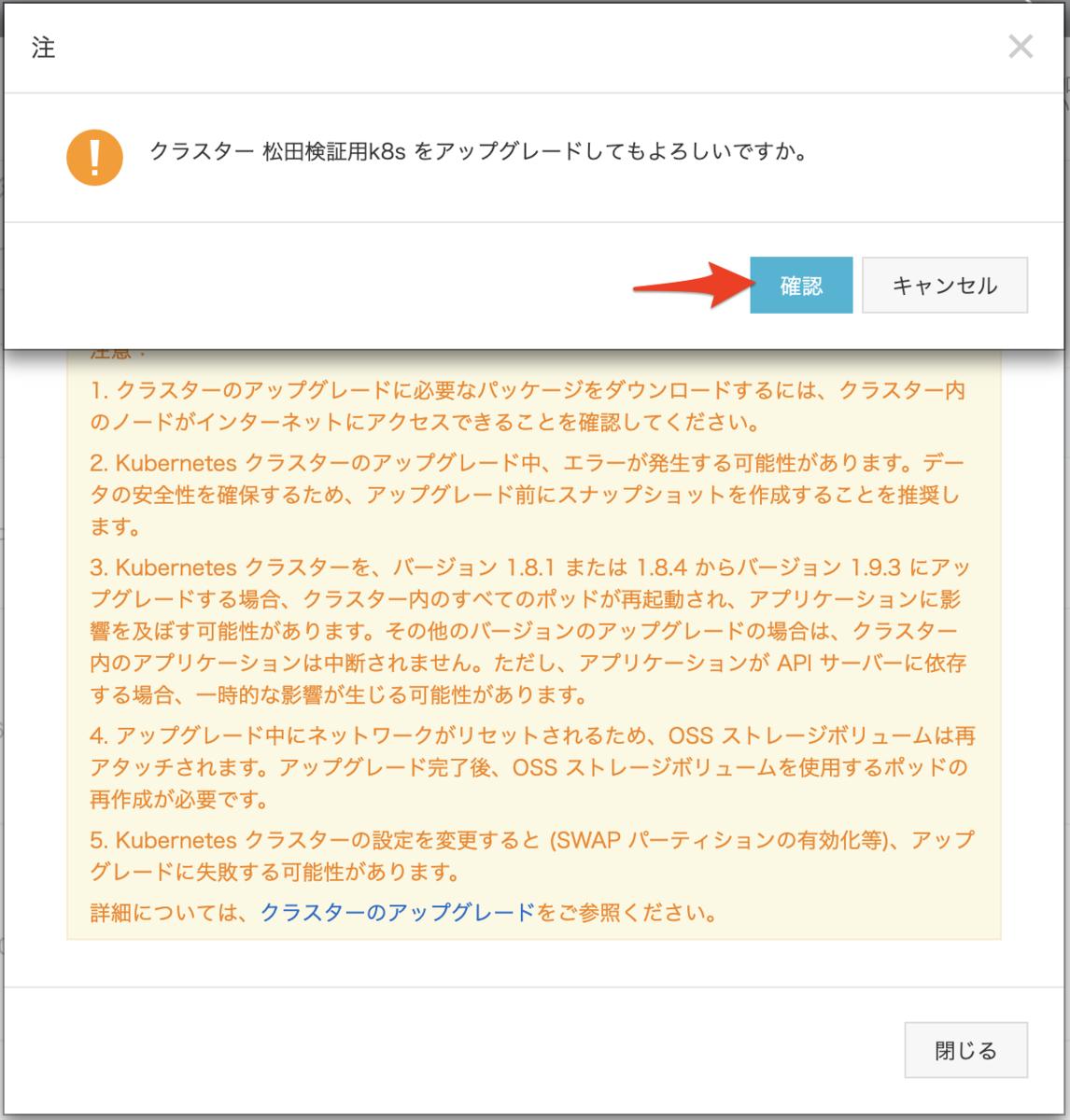 f:id:sbc_y_matsuda:20190612172404p:plain:w650