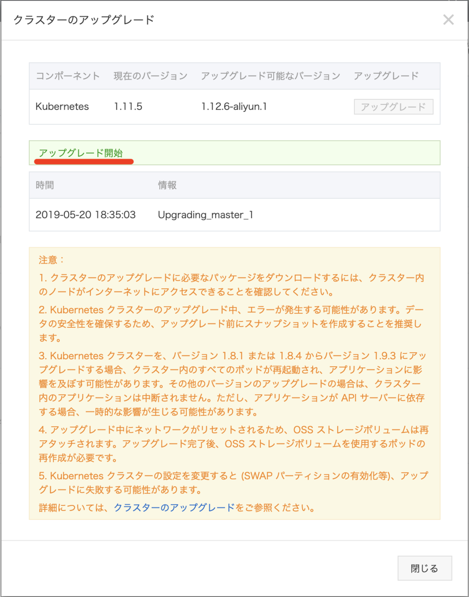 f:id:sbc_y_matsuda:20190612183200p:plain:w650