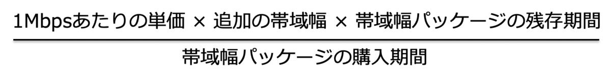 f:id:sbc_y_matsuda:20190827163755p:plain:w650