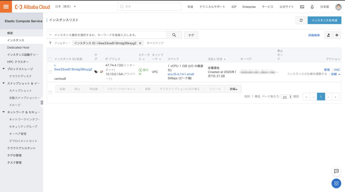 f:id:sbc_y_matsuda:20200107213310p:plain