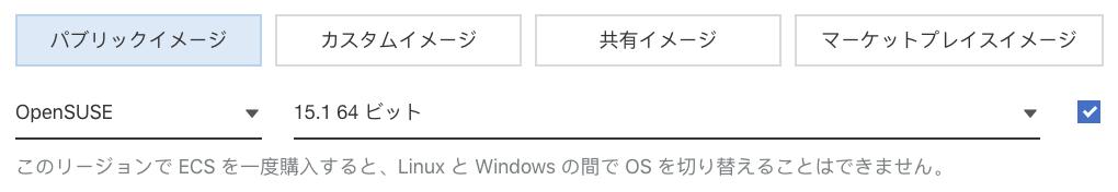 f:id:sbc_y_matsuda:20200107215444p:plain:w750