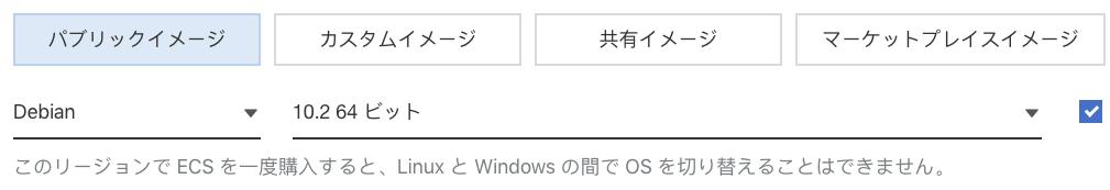 f:id:sbc_y_matsuda:20200107223007p:plain:w750