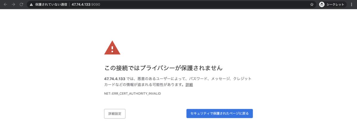 f:id:sbc_y_matsuda:20200108015523p:plain